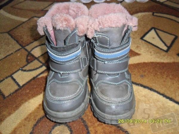 Продам зимние сапожки 24 размер