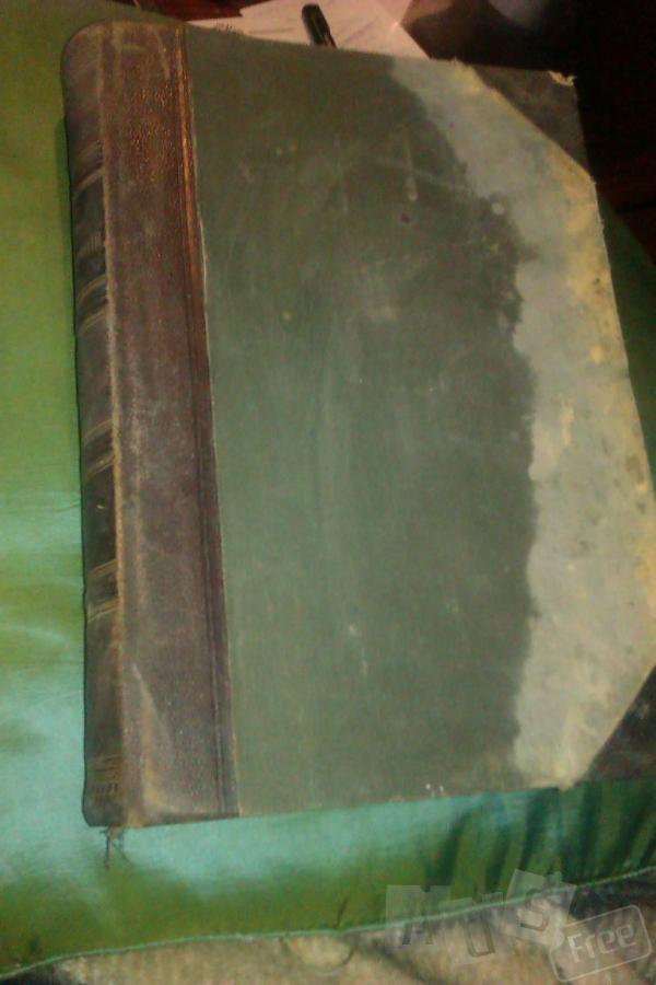 Антикв. книга Жизнь растений,2 кн.,1900г