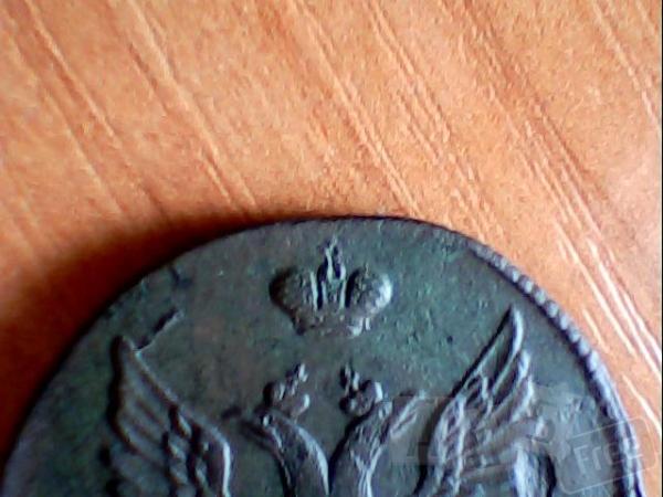 куплю монеты ссср, рсфср, царской россии