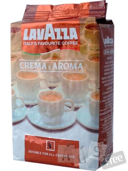 Продажа кофе Lavazza Crema 1 кг