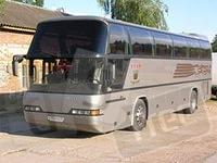 Автобусные рейсы Артёмовск-Москва