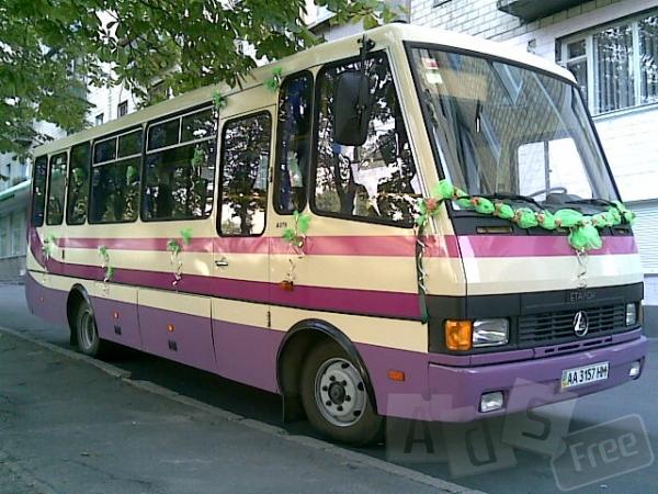 Предлагаю автобусные пассажирские перево