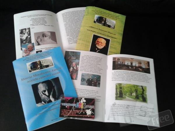 Візитки, флаєра, каталоги, журнали