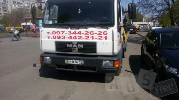 Услуги эвакуатора в Одессе и Одесской