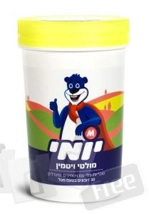 Самые полезные витамины из Израиля