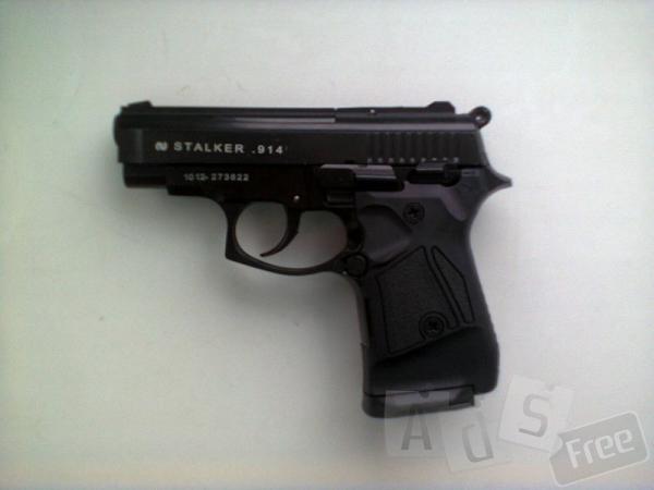 Стартовый пистолет Сталкер 914