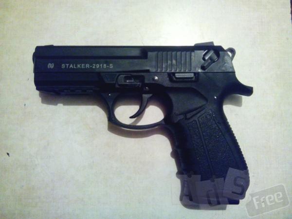 Стартовый пистолет Сталкер 2918