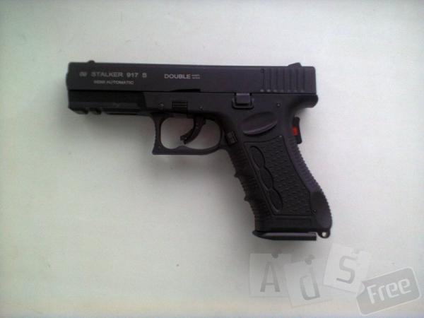 Стартовый пистолет Сталкер 917