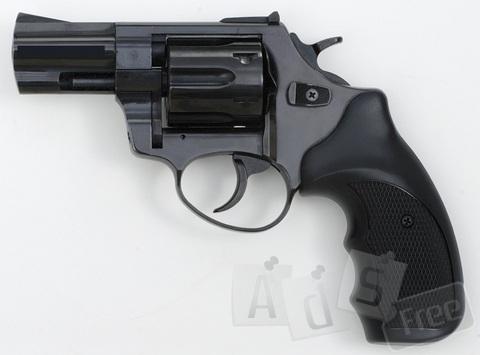 Стартовый револьвер  R-1