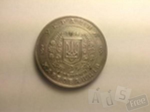 Юбилейная монета 2000000 крб.
