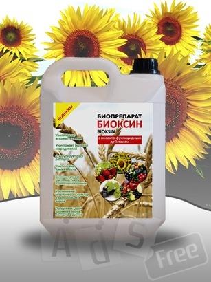 Биоксин для урожайности рапса
