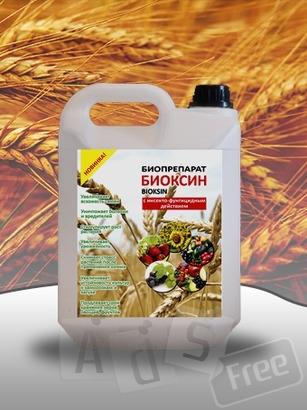 биоксин для урожайности пшеницы