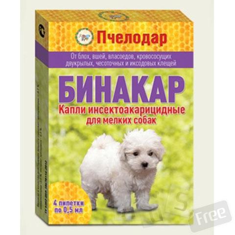 Бинакар аналог адвантикса 30 грн