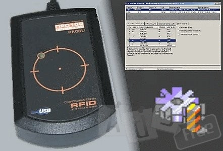 Конфигуратор для RFID считывателя
