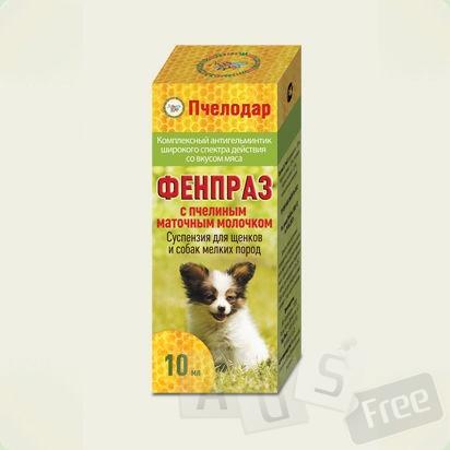 Фенпраз суспензия для щенков