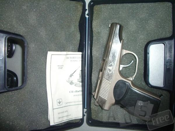 Продам травматич пистолет ПМР 9мм из нер