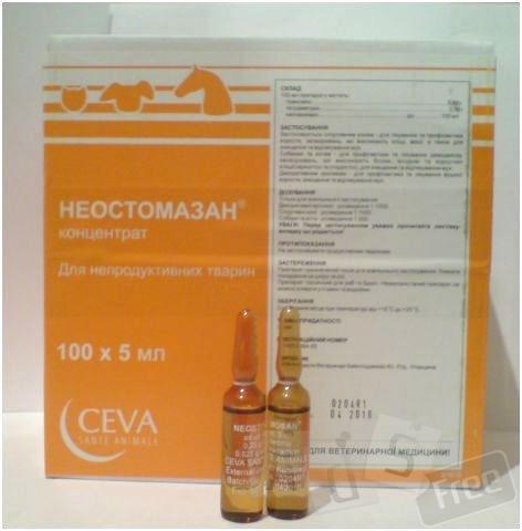 Неостомазан Neostomosan Сева. 5мл. -18