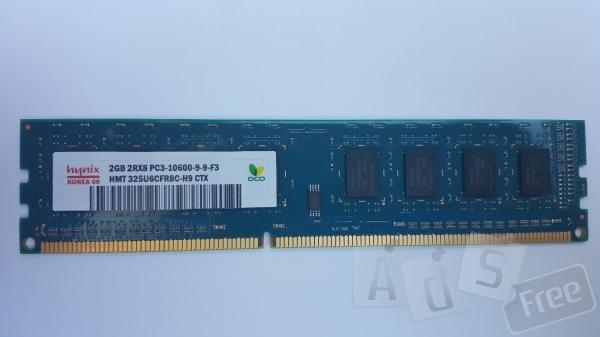 ОЗУ Hynix DDR3 2gb 1333 MHz для ПК