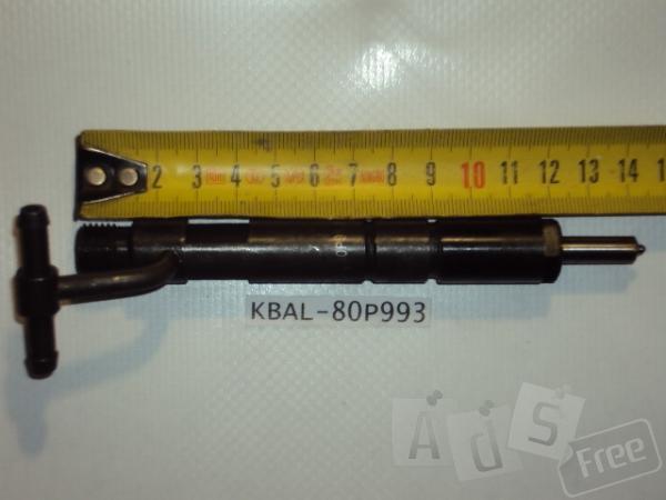 Форсунки KBAL80P993
