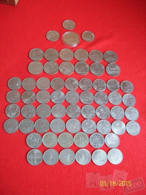 Коллекция рублей СССР-64шт