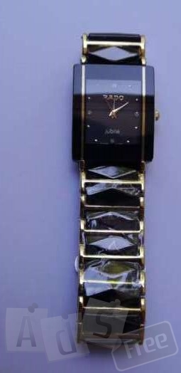 Кварцевые мужские часы Rado Integral