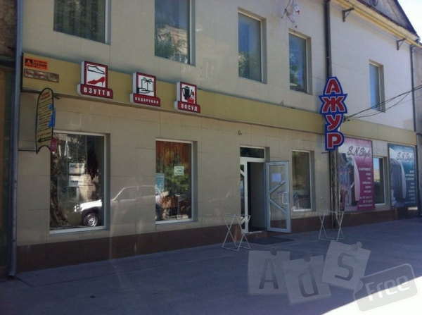 Продам магазин (Хмельницкая обл., г.Дуна