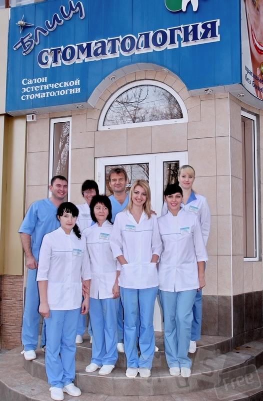 Требуется стоматолог или зубной врач