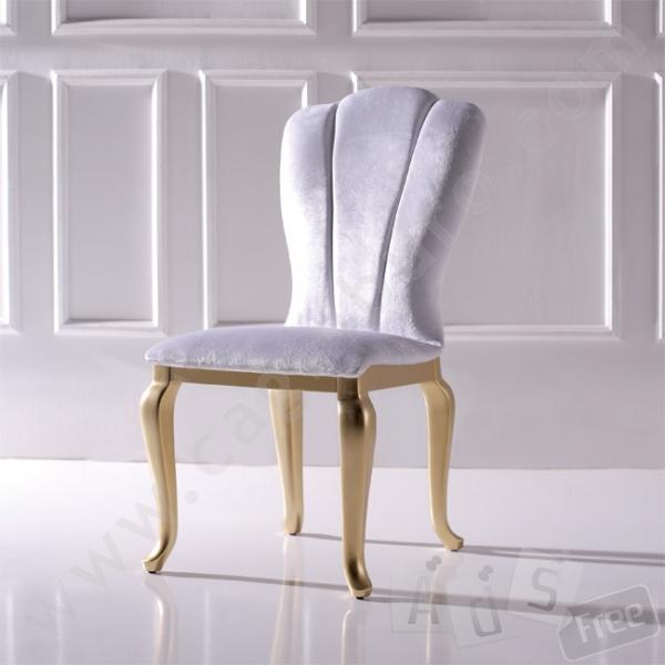 Комплект стульев.