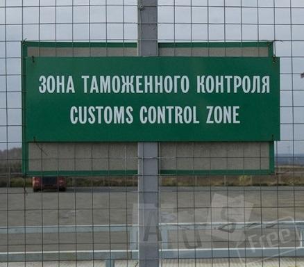 Услуги таможенного оформления в Крыму