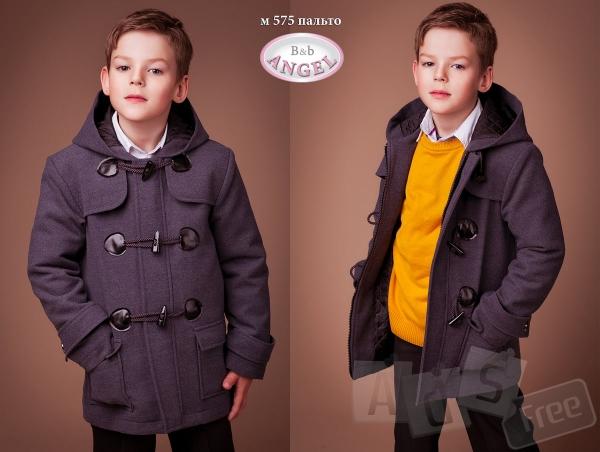Шикарное деми пальто сынуле в школу