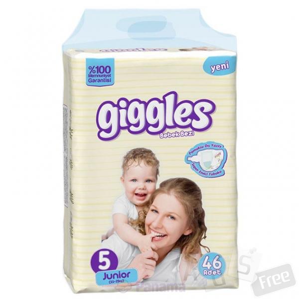 Подгузники Giggles
