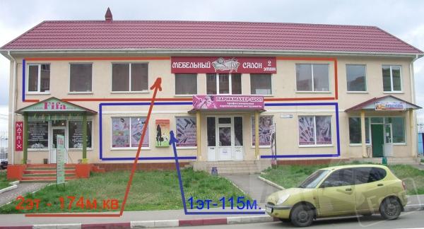 Продам  помещения 289 кв.м. с доходным б