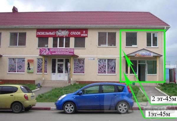 Продам -обменяю фасадное помещение  90