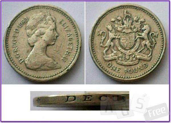 Фунт 1983г, Англия, Елизавета II