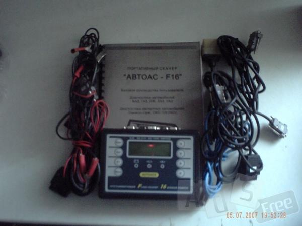 Сканер инжекторный Автоас-F 16