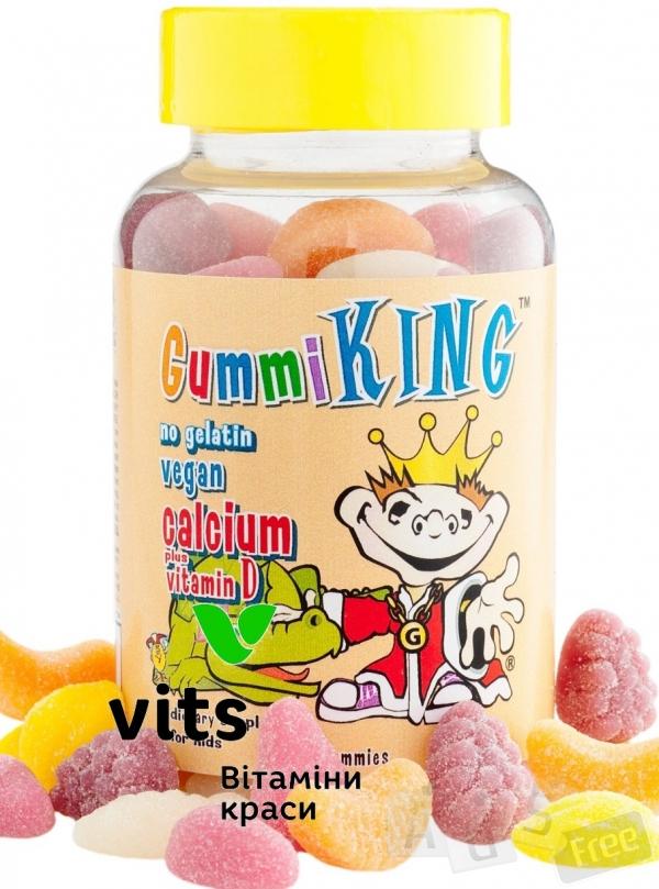 Gummi King, Кальций с витамином D для де
