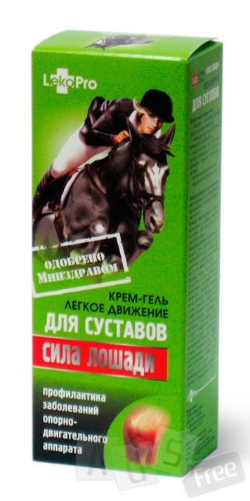 Крем-гель Сила Лошади для суставов 75мл.