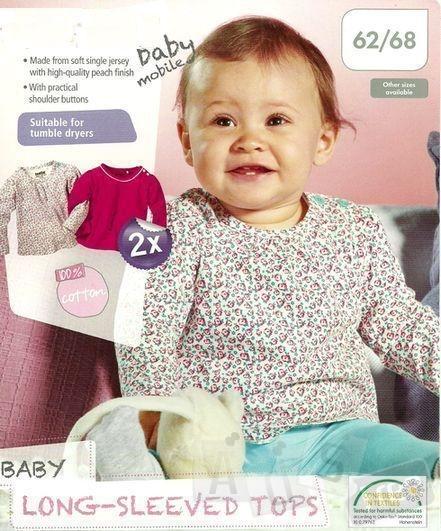 Детская одежда для девочек 65грн за 2 шт