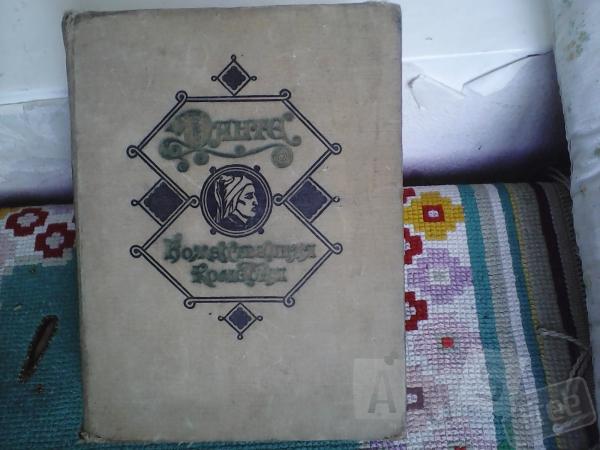 Классика. 1961 г.выпуска,академическое издание