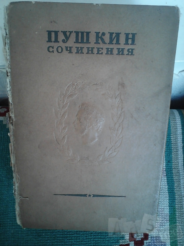 Книга 1937 г.