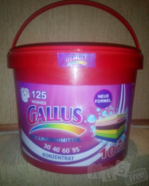 Стиральный порошок Gallus