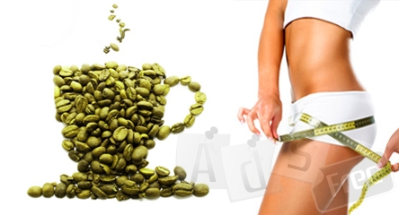 Зеленый кофе Green coffe для похудения