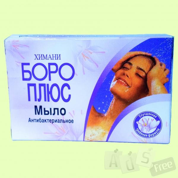 Антибактериальное мыло Боро Плюс