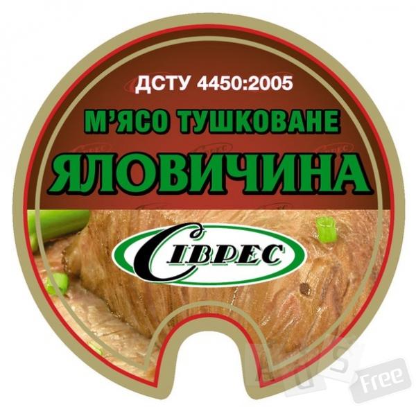 Тушенка Яловичина 525 г.