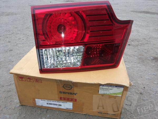 Задний фонарь к автомобилю Ssangyong