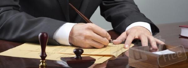 Адвокат в Днепропетровске