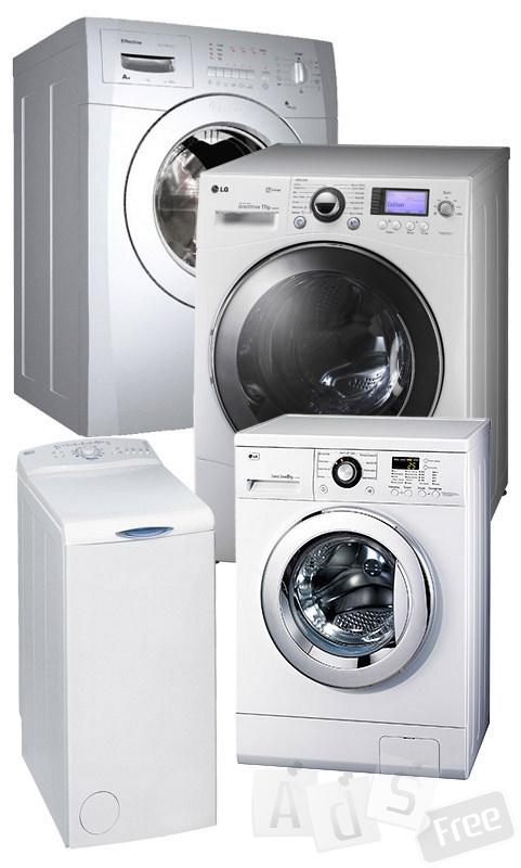 Ремонт стиральных машин в Днепропетровск
