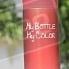 Оригинальный термос My Bottle My Color