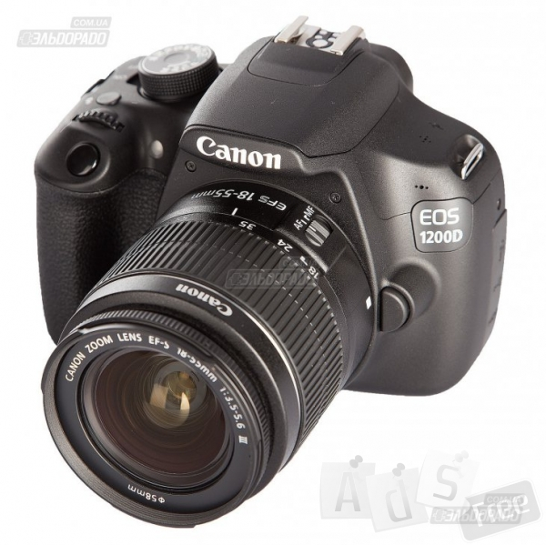 Продам Фотоаппарат цифровий CANON 1200D