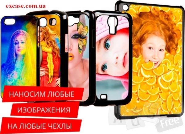 Изготовление Фото Чехлов для мобильных